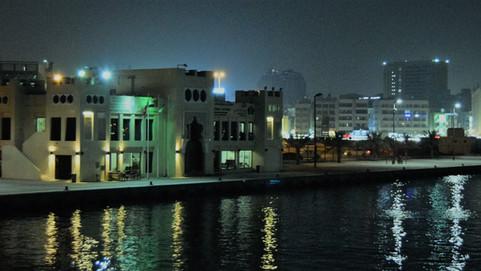Cena Crucero en Dubai Creek | Dubai
