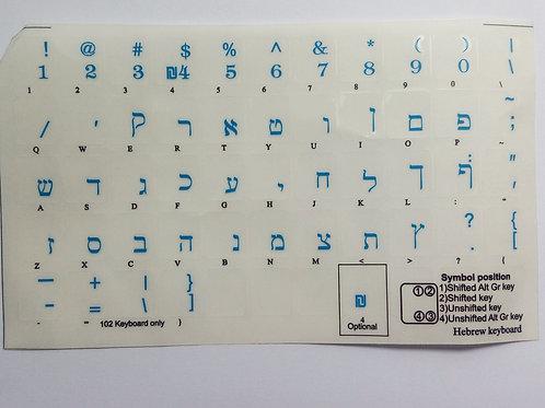 Adesivo  hebraico para teclado