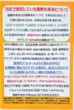 DSC_0496_edited.jpg