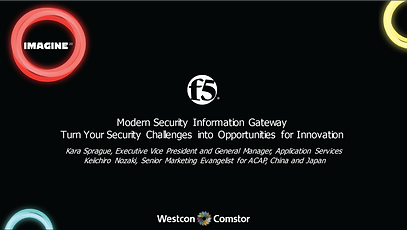 F5 Modern security information gateway-0