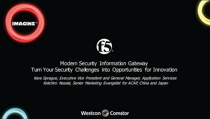 F5 Modern security information gateway-0