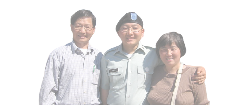 Meet Hao Wu - Family, Honor, Integrity, Service, American Dream.