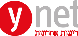 Ynet coverage- SafeMode and Novus July 2017