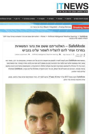 IT NEWS covers SafeMode technology