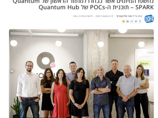The projects that were selected for the first cycle of Quantum SPARK - the Quantum Hub POCs program