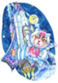 rokettonokamisama0037.jpg