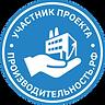 Значок_участника_Производительность.рф_1_2.png