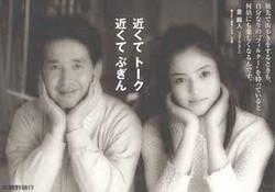 武蔵野銀行ポスター