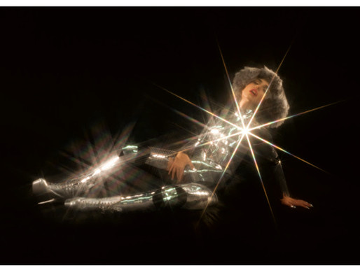 """Geneva Jacuzzi Set To Reissue 2010 Debut Album """"Lamaze"""""""