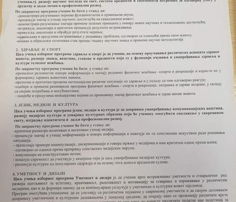 Anketa o izbornim programima