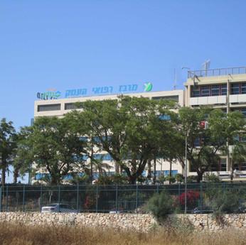 בית חולים העמק | עפולה