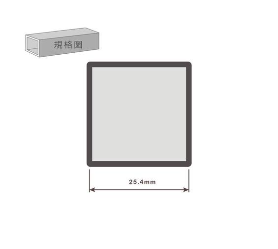 鋁管-剖面圖-07.jpg