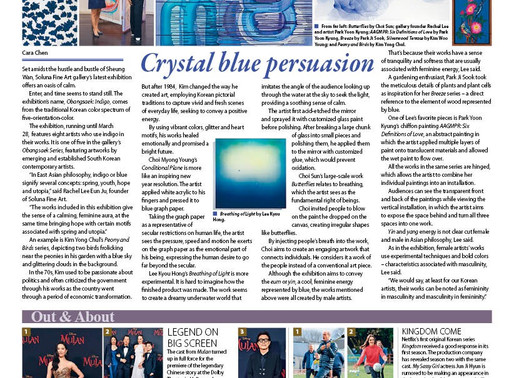 The Standard | Art & Culture | Crystal blue persuasion