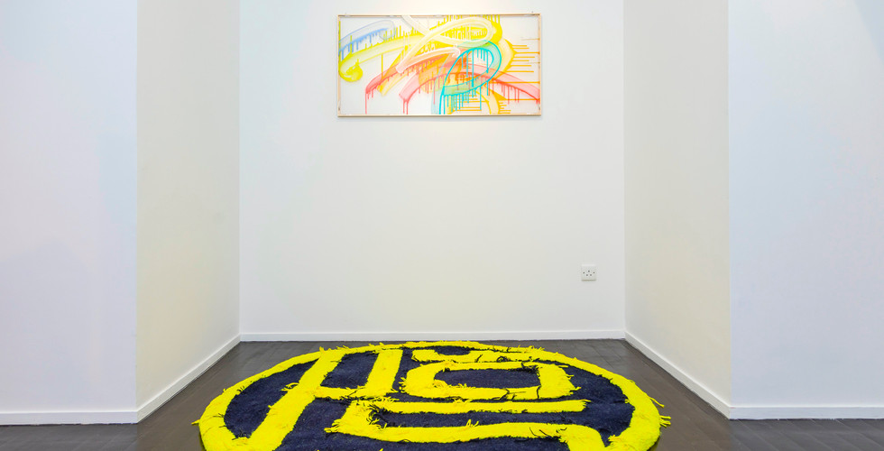 Installation view of Park Yoon-Kyung's solo exhibition Painting Tower