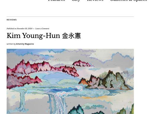 Artomity Magazine | Kim Young-Hun 金永憲
