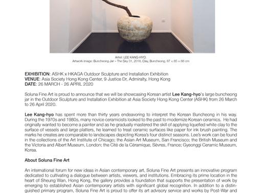 ASHK x HKAGA Outdoor Sculpture and Installation Exhibition