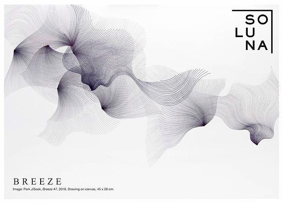 Breeze Showcard.jpg