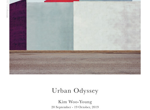 Kim Woo Young: Urban Odyssey