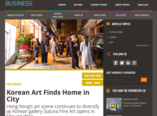 HKTDC Interview: Korean Art Finds Home In City