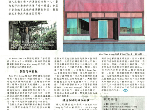 Hong Kong Commercial Daily: Urban Odyssey