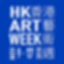 HK Art Week.png