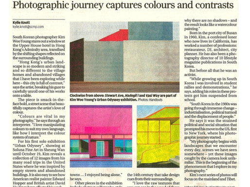 South China Morning Post: Photographic journey captures colours and contrasts