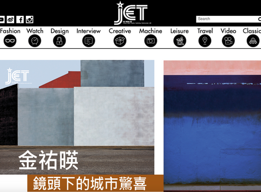 JET MAGAZINE: Cityscape Transformed into Paintings through Kim Woo Young's Camera Lens