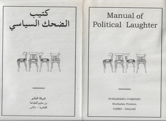 Manual of Political Laughter
