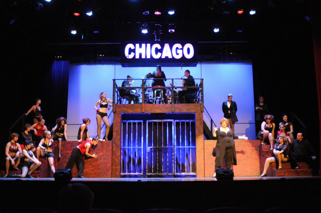 Chicago_MariposaArtsTheatre17.JPG