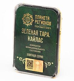 КФС_ЗЕЛЕНАЯ ТАРА. КАЙЛАС.jpg