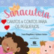 CAPA_Saracuteia_BaixaRes.jpg