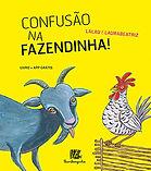 ConfusaoNaFazendinha_pequeno.jpg