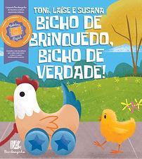 BebetecaDigital_BichoDeBrinquedo.jpg