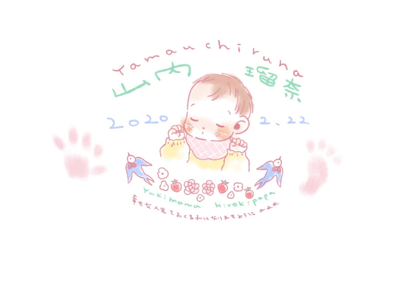 samplem1【命名紙】