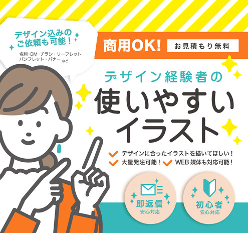 210519_ココナラ_イラストサムネ_アートボード 1 .jpg