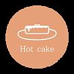 ホットケーキアイコン-01.png