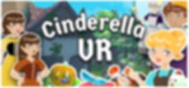 Cinderella VR].jpg