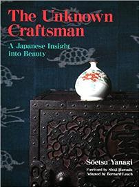 unknown craftsman.png