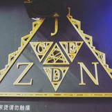 JZN CED Deskstand Logo in Process