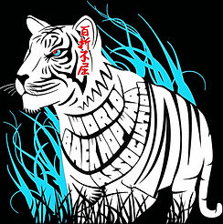 AssociationTigerGraphic.jpg 2015-2-12-16