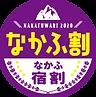 yadowari_logo.png