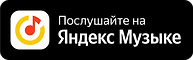 yandex_button.png