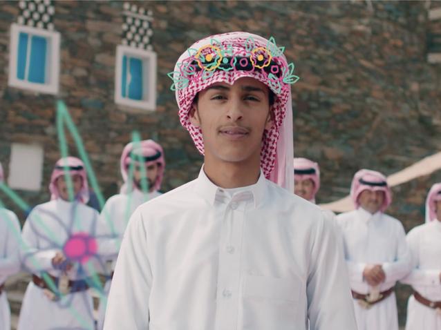 Al Soudah