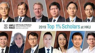 Top 1% Scholars at HKU