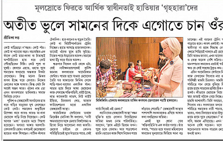 PRATIDIN - September 14, 2019 (3).png