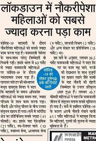 Nav Bharat Times - March 5, 2021.jpg