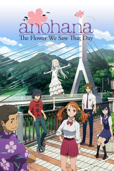 AnoHana: The Flower We Saw That Day Poster