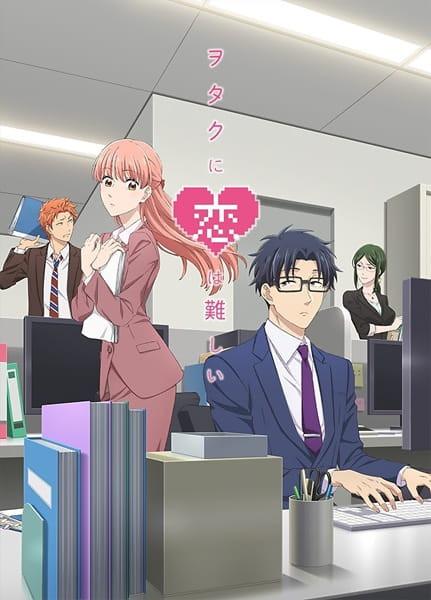 Wotakoi: Love is Hard for Otaku Poster