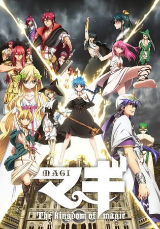 Magi: The Kingdom of Magic Poster