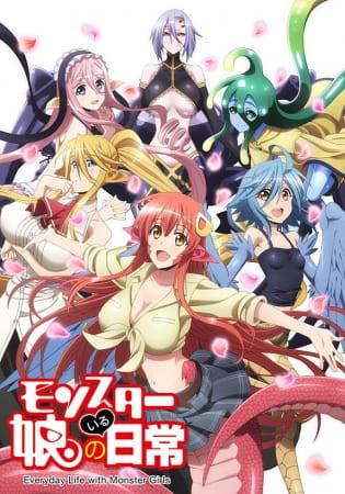 Monster Musume no Iru Nichijou Poster